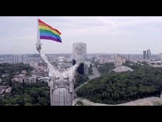 В Киеве ЛГБТ активисты с помощью квадрокоптера украсили «Родину-мать» радужным флагом.....