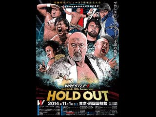 WRESTLE-1 Keiji Mutoh 30th Anniversary HOLD OUT