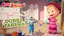 Masza i Niedźwiedź 🎒🐰🎈 Dobra zabawa 🎈🐰🎒 Śmieszne bajki dla dzieci Odcinki 01 44 57 63