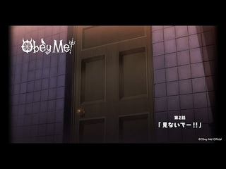 Obey Me! The Anime #2 — Don't Look!