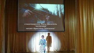 """Участвую во всероссийском творческом конкурсе """"Мои герои большой войны"""" -Кристина Заичкина"""