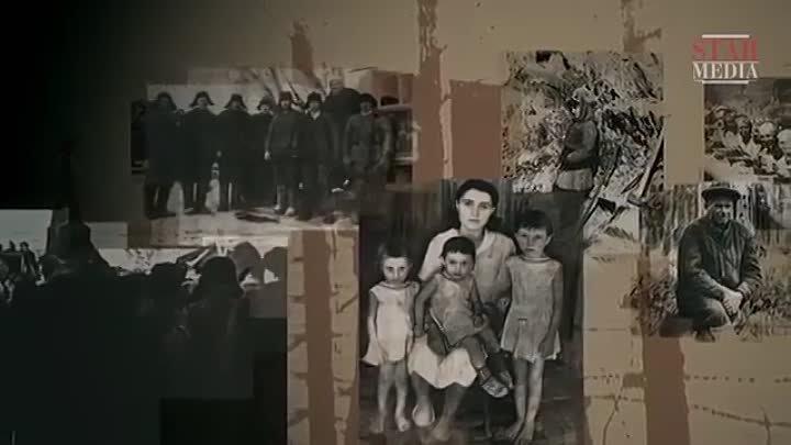 Страна советов Забытые вожди Все серии подряд с 5 по 8 Документальный фильм