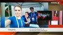 Анжелика Гижинская на ТВ | КУБАНЬ 24 Ток-шоу «Через край» волонтеры Кубани | Прямой эфир 01.10.20г