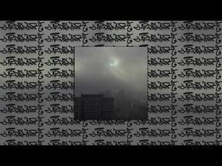 мчт x скриптонит type beat | бит в стиле масло черного тмина x вышел покурить | 160bpm