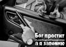 Личный фотоальбом Антона Вотякова