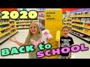 ПОКУПКИ к ШКОЛЕ 2020 / BACK TO SCHOOL в Америке ГОТОВИМСЯ к ШКОЛЕ / Покупаем прикольную КАНЦЕЛЯРИЮ