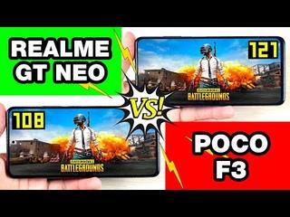 POCO F3 vs REALME GT NEO🔥 - GAMING TEST 2021🔥 БОЛЬШОЕ СРАВНЕНИЕ В ИГРАХ! FPS + НАГРЕВ!