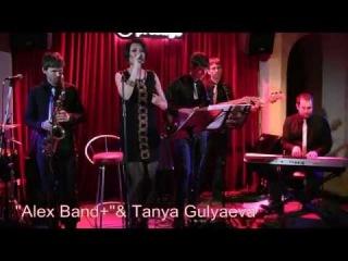 """""""Alex Band+"""" & Tanya Gulyaeva"""
