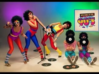 Добро пожаловать на дискотеку 90 х.  Сборник песен музыки 90.
