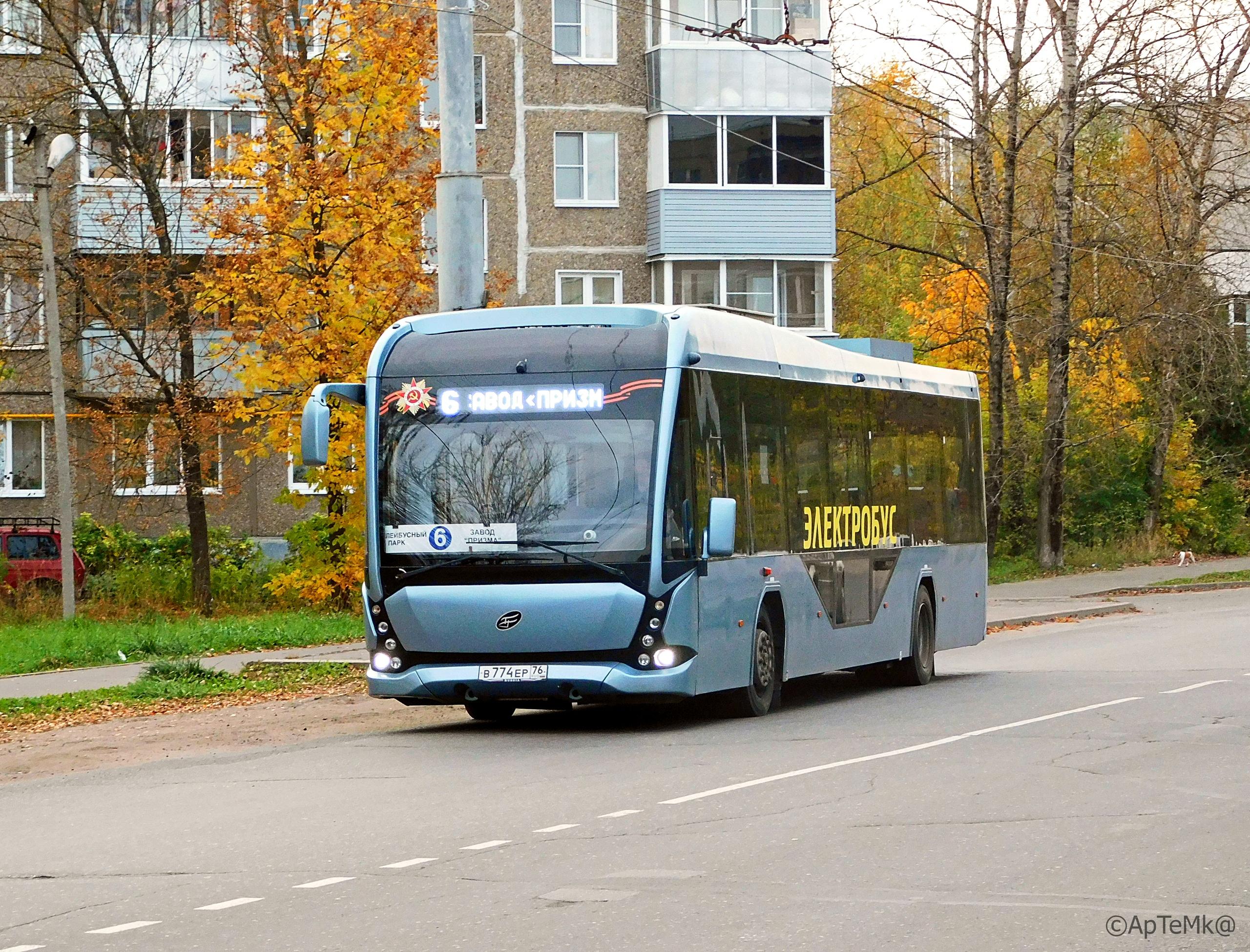 Электробус №6