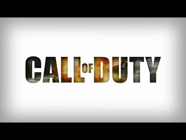 Call of Duty Noven Берлин наш Часть 5