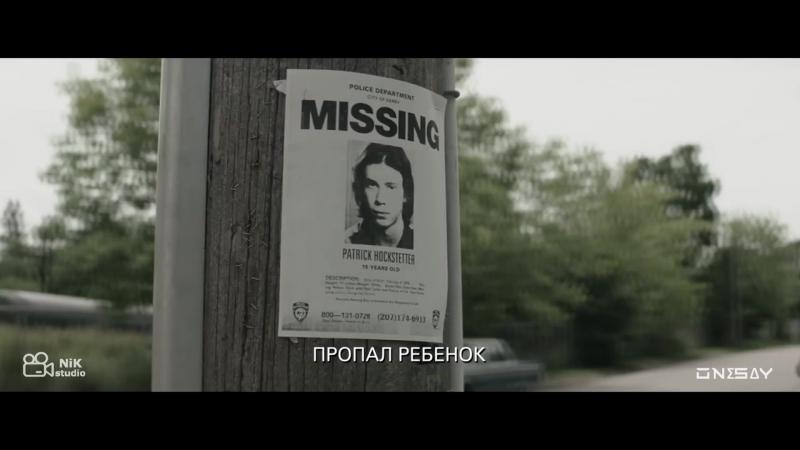 ПРЕМЬЕРА ТРЕКА Onesay IT ОНО Original Mix