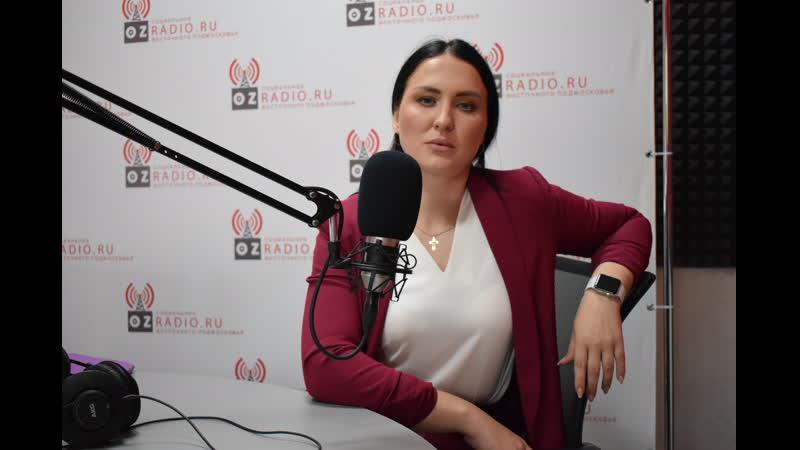 Из истории адвокатской практики Ирина Мошкова