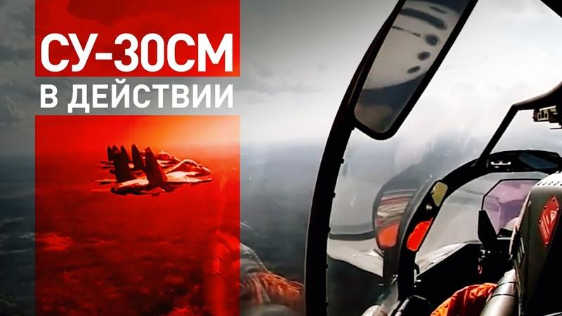 Полёты истребителей Су 30СМ морской авиации Балтийского флота видео