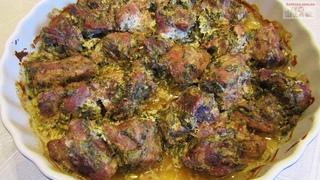 Мясо по-Грузински  Вкуснее Шашлыка! Свинина Со Сметаной и Мёдом в Духовке! Мало кто так готовит!