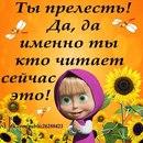 Фотоальбом Елены Бирюковой