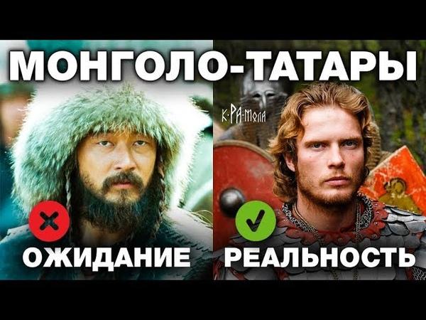 Историки в запое после этого ролика Тартария русское государство ДНК монгол татар славян скифов