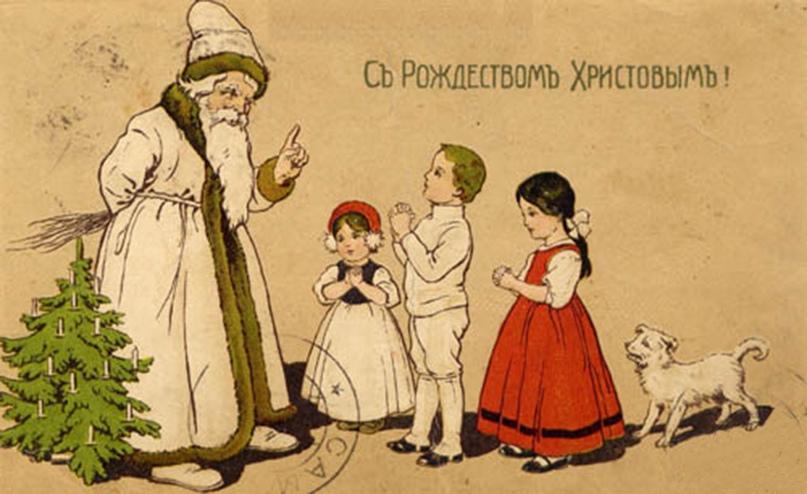 Рождественские дореволюционные открытки, изображение №12