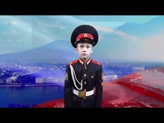 Артем Зайцев - Я голосую за МИР.   Муз. В. Деньговского, слова И. Зуева.