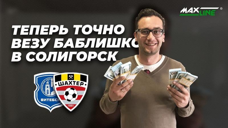 Динамо Минск без Чижа | Щербицкий в Зенит | Брест беспощадный | БФ 13