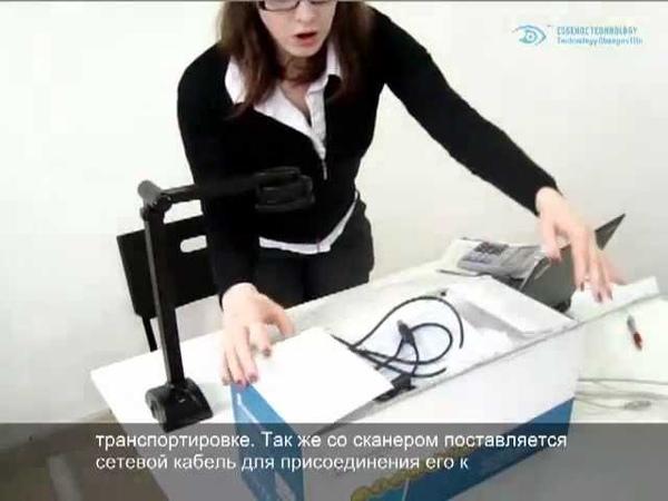 Книжный сканер cканер А3 Pусский