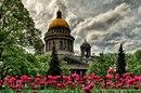 Фотоальбом человека Александра Багинова