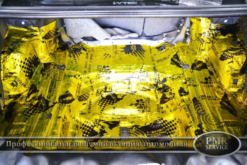 Шумоизоляция Honda Accord, изображение №12