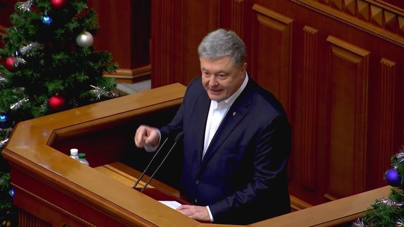 Європейська солідарність проголосувала за Закон про особливий статус Донбасу