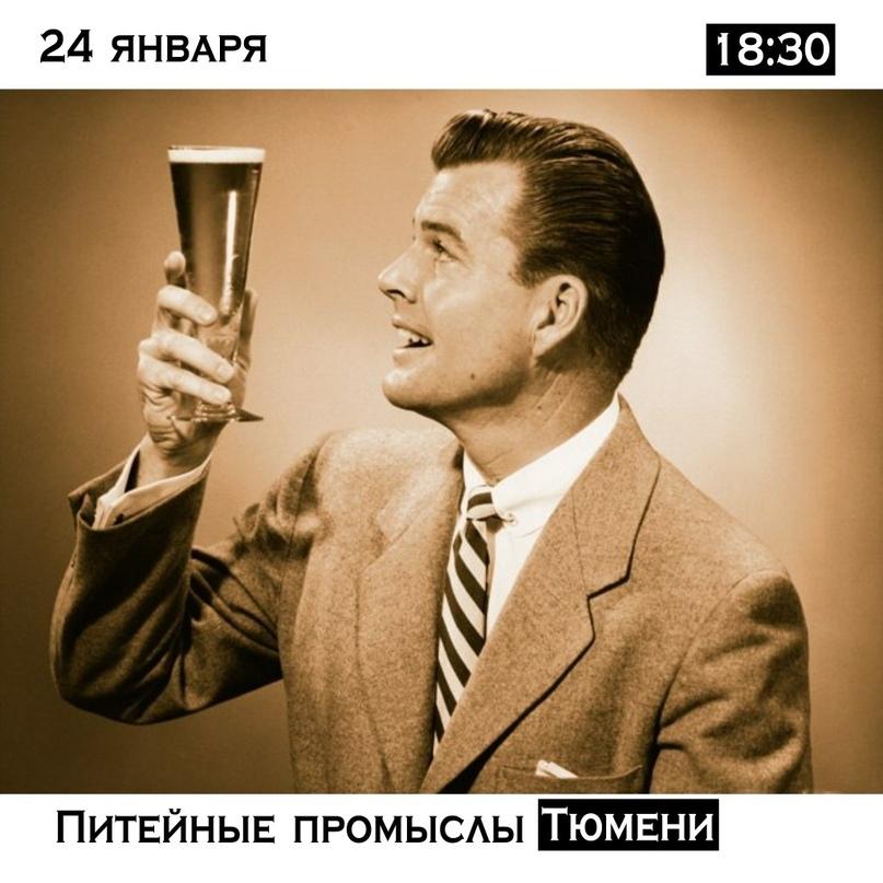 Топ мероприятий на 24 — 26 января, изображение №6