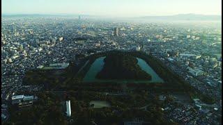 【4K】Stunning Views - long version, KANSAI, Japan