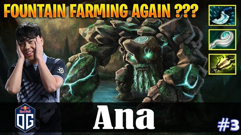 Ana - Tiny Offlane   FOUNTAIN FARMING AGAIN Dota 2 Pro MMR Gameplay 3