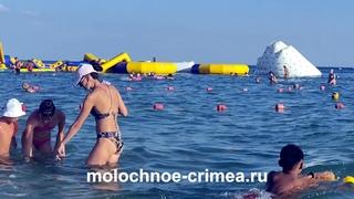 Пляжи Крыма переполнены.Евпатория.Посёлок Мирный. Сакский район - село Поповка
