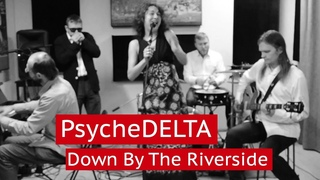 PsycheDelta Blues Band  (Психодельта) - Down By the Riverside