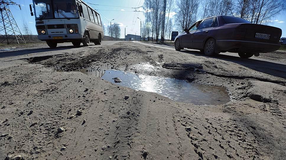 эта версия куда отправлять фотографии плохих дорог оказывается, что