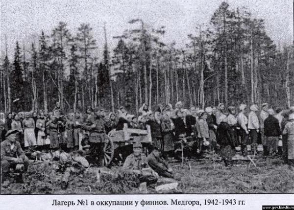 «Ухо Мацквы» и детский концлагерь., изображение №5