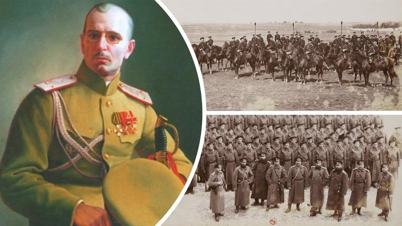 Russian Empire ✥ March of The Drozdovsky Regiment Марш Дроздовского полка