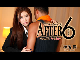 Mai kamio [2034] [, японское порно, new japan porno, uncensored, all sex, stockings, secretary, cream pie]