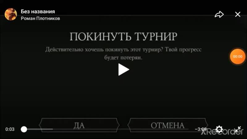 Косяк Джейд mp4