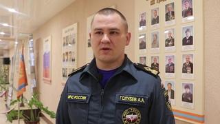 ГИМС: в г. Вольске Саратовской области под лёд провалились 2 детей