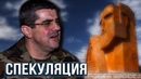 Это спекуляции Араик Арутюнян опроверг слухи об расформировании госорганов Карабаха