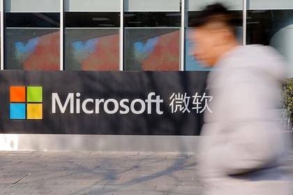 Китай взял пример с США и ударил по Microsoft