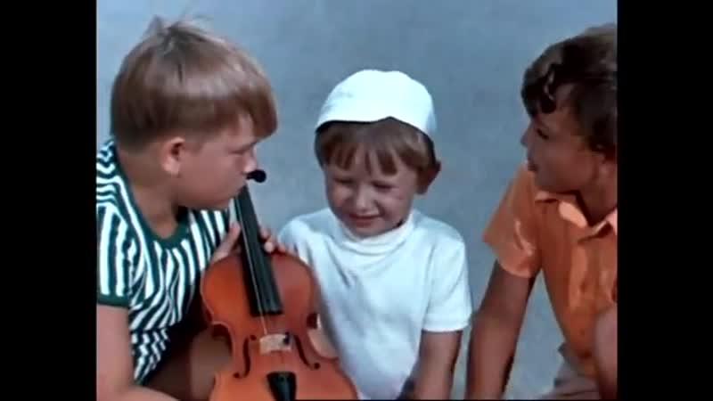 Тайна железной двери 1970 Семейный приключенческий фильм 360p