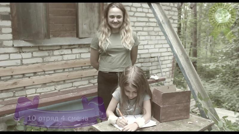 Дневник Желанной Девственницы Фильм 1973