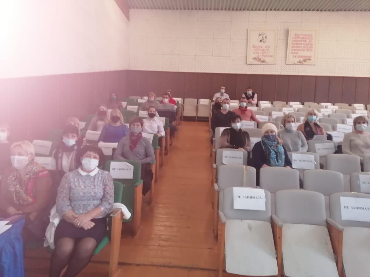 обучающий семинар «Усиление коммуникативных навыков внутри коллектива»