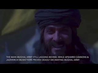 Разграбление Дели. Индийский поход Надир-шаха.