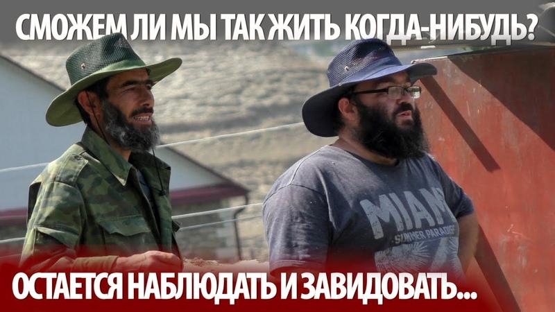 Смотришь и понимаешь мы так жить уже не сможем Как бывает после пожара Многие не поверят Дагестан