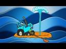 🛶 ТОНЕТ СИНИЙ ТРАКТОР Волшебная раскраска из мультфильма СИНИЙ ТРАКТОР КАЛЯКА-МАЛЯКА ТВ