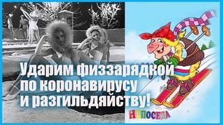 Непоседы. Попурри советских спортивных песен / На два часа раньше, 1967. Clip. Custom