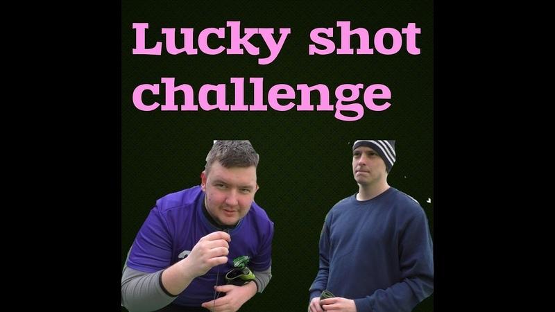 Lucky shot challenge Жилин в погоне за премией Пушкаша