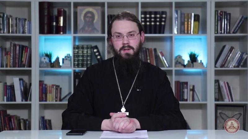 Священномученик Андроник архиепископ Пермский Новомученики и исповедники Церкви Русской